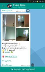 1 комнатная квартира, 2-микрорайон